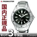 【送料無料】シチズン プロマスター メンズ腕時計 CITIZEN PROMASTER MARINE エコ・ドライブ 200mダイバー 男性用 ウォッチ PMA56-2922 父の日 ギフト 正規品