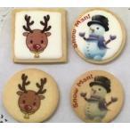 形の選べるアイシングプリントクッキー