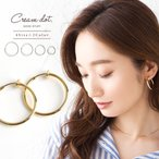 Earring - イヤリング  フープイヤリング  セット  ゴールド  シンプル アクセサリー  プレゼント  女性ゆうパケット送料無料