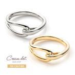 リング  指輪  アクセサリー  ゴールド  結婚式  カジュアル