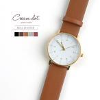 腕時計メンズ/レディース  ゴールド  38mm  本革レザーベルト  レディース  メンズ  クラシック  ブランド  人気ゆうパケット送料無料