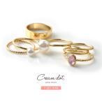 重ねづけ リング セット 指輪 パール ビジュー 細身 華奢 ファッションリング シンプル 金 ゴールド シルバーゆうパケット送料無料