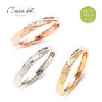 リング 指輪 レディース フリーサイズ 大人 上品 エレガント 華奢 シンプル オフィス きれいめ ゴールド ゆうパケット送料無料