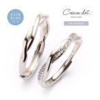 ペアリング シルバー925 指輪 silver925 女性 男性 単品 フリーサイズ 調節可能 ツイスト ゆうパケット送料無料