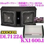 日本正規品 キッカー KICKER 1600Wアンプ付30cm2発ウーファーフルセット