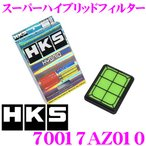 【在庫あり即納!!】HKS エアクリーナー 70017-AZ010 スーパーハイブリッドフィルター