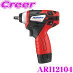 【在庫あり即納!!】AC DELCO ACデルコ ARI12104 3/8