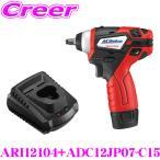 【在庫あり即納!!】AC DELCO ACデルコ ARI12104+ADC12JP07-C15 3/8