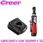 【在庫あり即納!!】AC DELCO ACデルコ ARW1207+ADC12JP07-C15 1/4