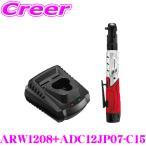 AC DELCO ACデルコ ARW1208+ADC12JP07-C15 3/8