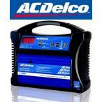 AD-0002 AC DELCO フルオートバッテリー充電器