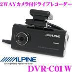 alpine-dvr-c01w