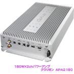 クラリオン Clarion APA2180 180W×2chパワーアンプ