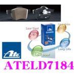ATE アーテ ATELD7184 欧州車用ダストレスブレーキパッドアウディ A3/フォルクスワーゲン ゴルフ5/6/パサート/ポロ/シロッコ他