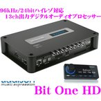 【在庫あり即納!!】日本正規品 AUDISON オーディソン Bit One HD 13ch出力96kHz/24bitハイレゾ対応デジタルオーディオプロセッサー