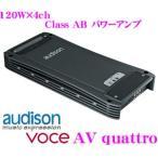 日本正規品 AUDISON AV QUATTRO Voce 120W×4ch パワーアンプ