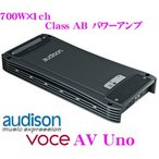 日本正規品 AUDISON AV UNO Voce 700W×1ch パワーアンプ