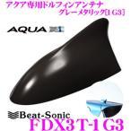 Beat-Sonic FDX3T-1G3