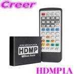 【在庫あり即納!!】Beat-Sonic ビートソニック HDMP1A 車載用メディアプレイヤー