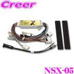 【在庫あり即納!!】Beat-Sonic ビートソニック NSX-05 2DINオーディオ/ナビ取り付けキット