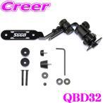 【在庫あり即納!!】Beat-Sonic ビートソニック QBD32 Q-Ban Kit ホンダ S660専用スタンド