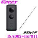 �ں߸ˤ���¨Ǽ!!��BELLOF �٥�� Insta360 ONE X ISA002+ISF011 360�륫���+�ä��뼫������ 3m iPhone 6/6 Plus/7/7 Plus/8/8 Plus/X 5.7K 1800������
