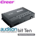 日本正規品 AUDISON Bit TEN デジタルオーディオプロセッサー