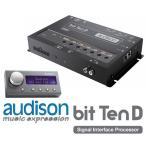 【在庫あり即納!!】日本正規品 AUDISON Bit TEN D デジタルオーディオプロセッサー