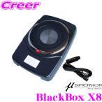 日本正規品 ミューディメンション μ-Dimension BlackBox X8 最大出力160Wアンプ内蔵20cm薄型パワードサブウーファー