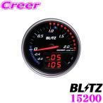 【在庫あり即納!!】BLITZ ブリッツ FLDメーター 15200 FLD METER BOOST (ブーストセンサー無) 【OBDIIコネクタ接続から情報取得!!】