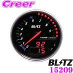 BLITZ ブリッツ FLD METER 15209 FLD METER TACHO For HYBRID (E/G油温タイプ)