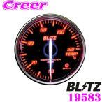 【在庫あり即納!!】BLITZ RACING METER SD 19583 丸型アナログメーター 温度計 φ60 TEMP METER レッドLED/ホワイトポインター