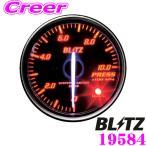 BLITZ RACING METER SD 19584 丸型アナログメーター 圧力計 φ60 PRESS METER レッドLED/ホワイトポインター