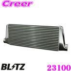 【在庫あり即納!!】BLITZ ブリッツ 23100 日産 R34/R33系 スカイライン用 インタークーラー SE type JS