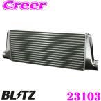 BLITZ ブリッツ 23103 日産 S14系 シルビア用 インタークーラー SE type JS