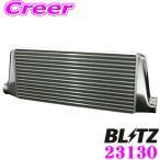 BLITZ ブリッツ 23130 三菱 Z27AG コルトラリーアート Ver.R用 インタークーラー SE type NS
