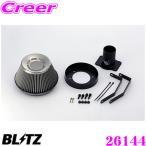 BLITZ ブリッツ No.26144 SUS POWER AIR CLEANER トヨタ ヴィッツ(NCP91/NCP131)用 サスパワー コアタイプエアクリーナー