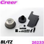 BLITZ ブリッツ No.26233 スズキ アルトワークス/アルトターボRS(HA36S)用 サスパワー コアタイプエアクリーナー