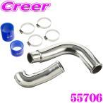 【在庫あり即納!!】BLITZ ブリッツ 55706 マツダ DK5系 CX-3 DJ5系 デミオ等用 SUCTION KIT サクションキット