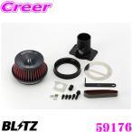 BLITZ No.59176 SUS POWER CORE TYPE LM-RED 三菱 コルト ラリーアート(Z27A/Z27AG)用 サスパワー コアタイプLM エアクリーナー