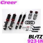 BLITZ ブリッツ DAMPER ZZ-R No:92348 スズキ アルトターボRS/アルトワークス 2WD(HA36S)用