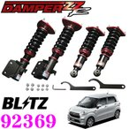 Yahoo!クレールオンラインショップBLITZ ブリッツ DAMPER ZZ-R No:92369 ダイハツ キャスト アクティバ/スタイル/スポーツ(LA260S)4WD車用