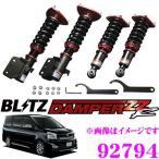 BLITZ 車高調整式サスペンションキット DAMPER ZZ-R トヨタ 70系 ヴォクシー(H19/6〜H26/1)用