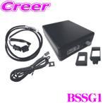【在庫あり即納!!】BLITZ ブリッツ SMART THRO-CON BSSG1 スロットルコントローラー スマスロ