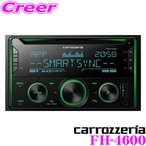 カロッツェリア FH-4600 USB/Bluetooth内蔵2DIN一体型 WMA/MP3/WAV/AAC/FLAC対応CDレシーバー ネットワークモード搭載DSP