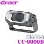 クラリオン CC-6600B バス・トラック用カメラシステム フラッグシップCVバックカメラ (シャッターなし/広角/鏡像モデル)