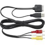 クラリオン CCA-750-500 ビデオ対応iPod接続ケーブル
