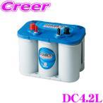 日本正規品 OPTIMA オプティマブルートップバッテリー DC-4.2L(旧品番:D900M)BLUE TOP・R端子(サブ付) AC DELCO M24MF互換