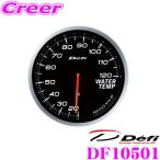 Defi DF10501 ADVANCE BF 水温計