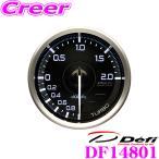 【在庫あり即納!!】Defi DF14801 ADVANCE A1 ターボ計